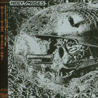 Holy Moses-Terminal Terror (2009 Japan Re-Issue)