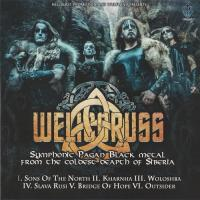 WelicoRuss-The Best Of Welicoruss