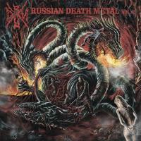 VA-Russian Death Metal (Vol. 2)