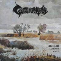 Gjallarhorn-Memories, Nightmares, Ash