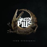 Greenpills-Гены Крокодила