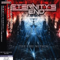 Eternity's End-The Fire Within (Japanese Ed.)