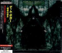 Dimmu Borgir-Enthrone Darkness Triumphant (Japanese press)