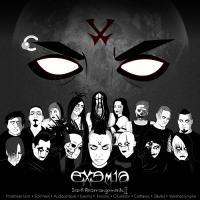 Exemia-Dark Rearrangements vol.2
