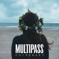 Multipass-Согревает