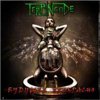 Terpincode-Будущее Прекрасно