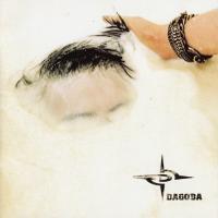 Dagoba-Dagoba