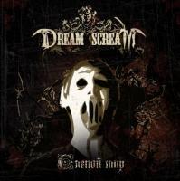 Dream Scream-Слепой Мир