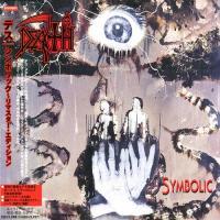 Death-Symbolic  [Limited Japanese Edition 2008]