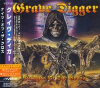 Grave Digger-Knights Of The Cross (Japanes Edition)