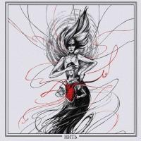 Epitimia-Нить (Thread)
