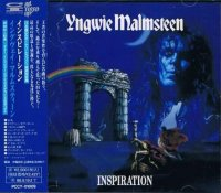 Yngwie Malmsteen-Inspiration (First japanese edition)