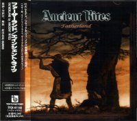 Ancient Rites - Fatherland (Japanese Edition) flac cd cover flac