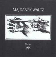 Majdanek Waltz-Пепел