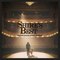 Shire's Best-Here For The Game