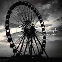 シュヴァルツカイン (SchwarzKain)-Complex (2nd Press)