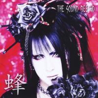 The Sound Bee HD-蜂 (Hachi)