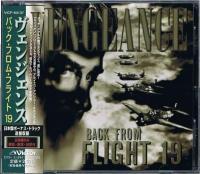 Vengeance-Back From Flight 19 (Japanese Edition)