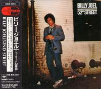 Billy Joel - 52nd Street (4th japanese 1990) flac cd cover flac