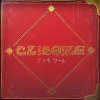 Grimoire-グリモワール (Grimoire) (Genso Ver.)
