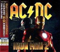 AC/DC-Iron Man 2