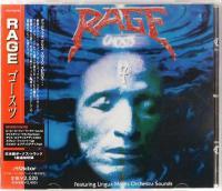Rage-Ghosts (Japanese ed.)