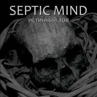 Septic Mind-Истинный Зов