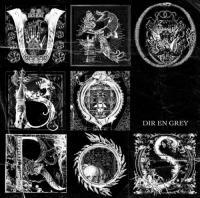 Dir En Grey-Uroboros (Deluxe Limited Edition)