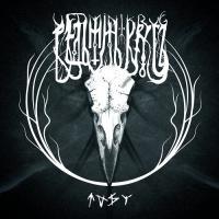 Ведьмин Круг (Vedminkrug)-Tabu