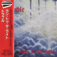 Trouble-Run To The Light [Japan Press 1995]