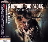 Beyond The Black - Heart Of The Hurricane [Japanese Edition] mp3