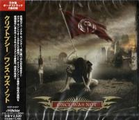 Cryptopsy-Once Was Not (Japanese edition)