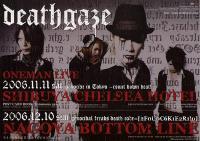 Deathgaze-Genocidal Freaks Death Code=[2F0U0C6K1E2R1!0]