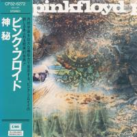 Pink Floyd-A Saucerful Of Secrets