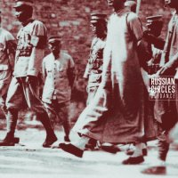 Russian Circles - Guidance flac cd cover flac