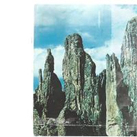 Kaya North-Tribal Mountain