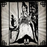 Aokigahara-幽霊の日