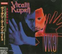 Vitalij Kuprij-VK3 (Japanese press)