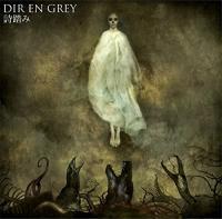 Dir En Grey-詩踏み (Utafumi) (Regular Edition)