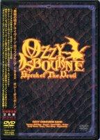 Ozzy Osbourne-Speak Of The Devil (Japan Ltd Remastered Ed. 2009)