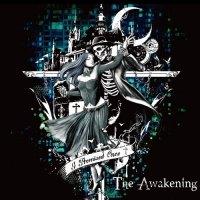 I Promised Once-The Awakening