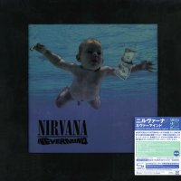 Nirvana-Nevermind (20th Anniversary Japan Remastered Box Set Ltd. Ed.)