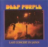 Deep Purple-Last Concert In Japan (1996 Remastered)