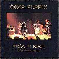 Deep Purple-Made In Japan [+Bonus CD]