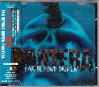 Pantera-Far Beyond Driven (Japan)