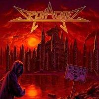 Septagon-Deadhead Syndicate