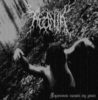 Agonia-Медленными шагами под землю