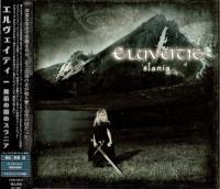 Eluveitie-Slania (Japan Ed.)