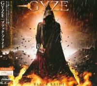Gyze-Black Bride ( Japanese Edition)