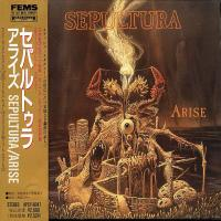 Sepultura-Arise (First japanese edition)
